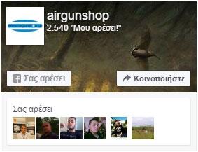 Facebook Airgunshop