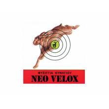 NEO VELOX CAL12