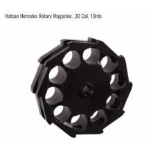 HATSAN HERCULES .30 ΑΝΤΑΛΛΑΚΤΙΚΟΣ ΓΕΜΙΣΤΗΡΑΣ 10-SHOT