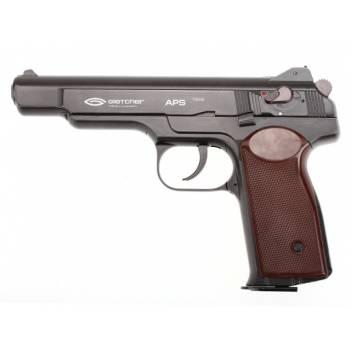 GLETCHER APS-Stechkin NBB 4,5mm fullmetal
