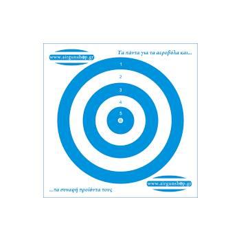 ΣΤΟΧΟΙ ΑΥΤΟΚΟΛΛΗΤΟΙ AIRGUNSHOP 14 Χ 14 cm (100 τεμάχια)